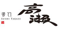 【寿司高瀬】代々木・千駄ヶ谷で本格派の江戸前寿司をリーズナブルに