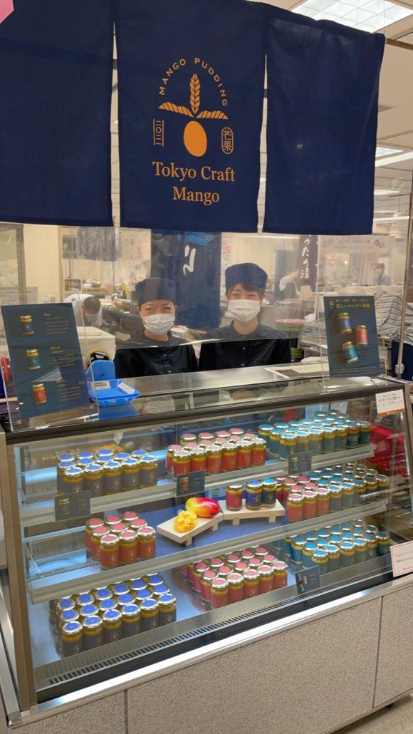 新宿高島屋「グルメのための味百選」