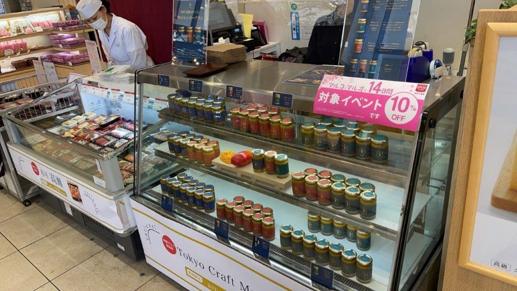 Tokyo Craft Mango